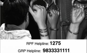 ladies-compartment-railways