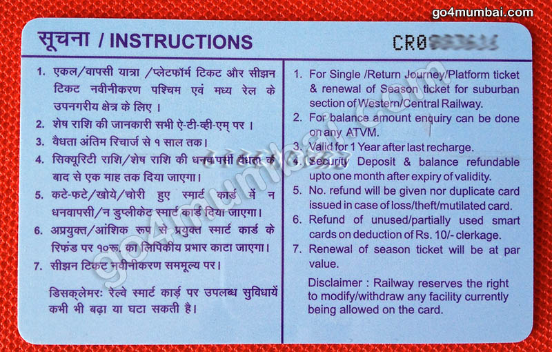 Indian Railways Smart Card Mumbai Instructions