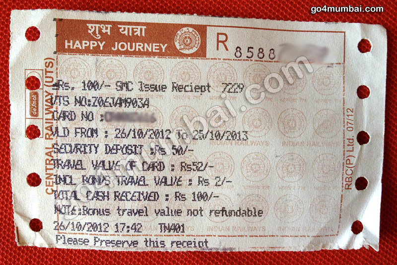 Mumbai Suburban Train Smart Card payment receipt