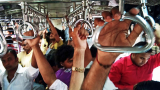 Mumbai Local Train View