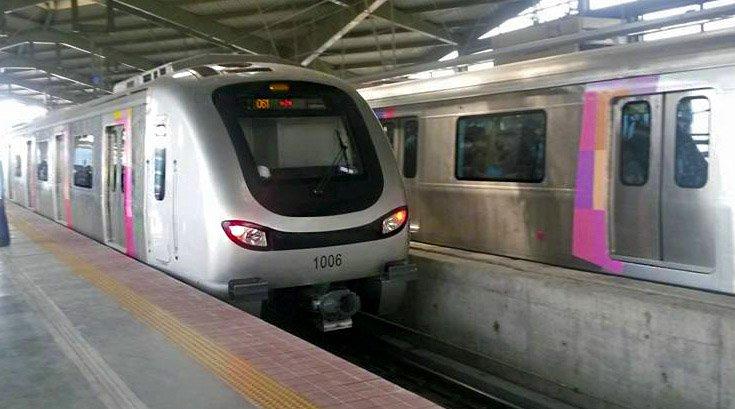 Mumbai Metro Rail Started