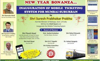 Mobile ticketing system for mumbai suburban