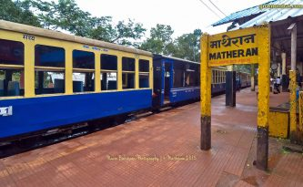 Matheran Railway Station Platform