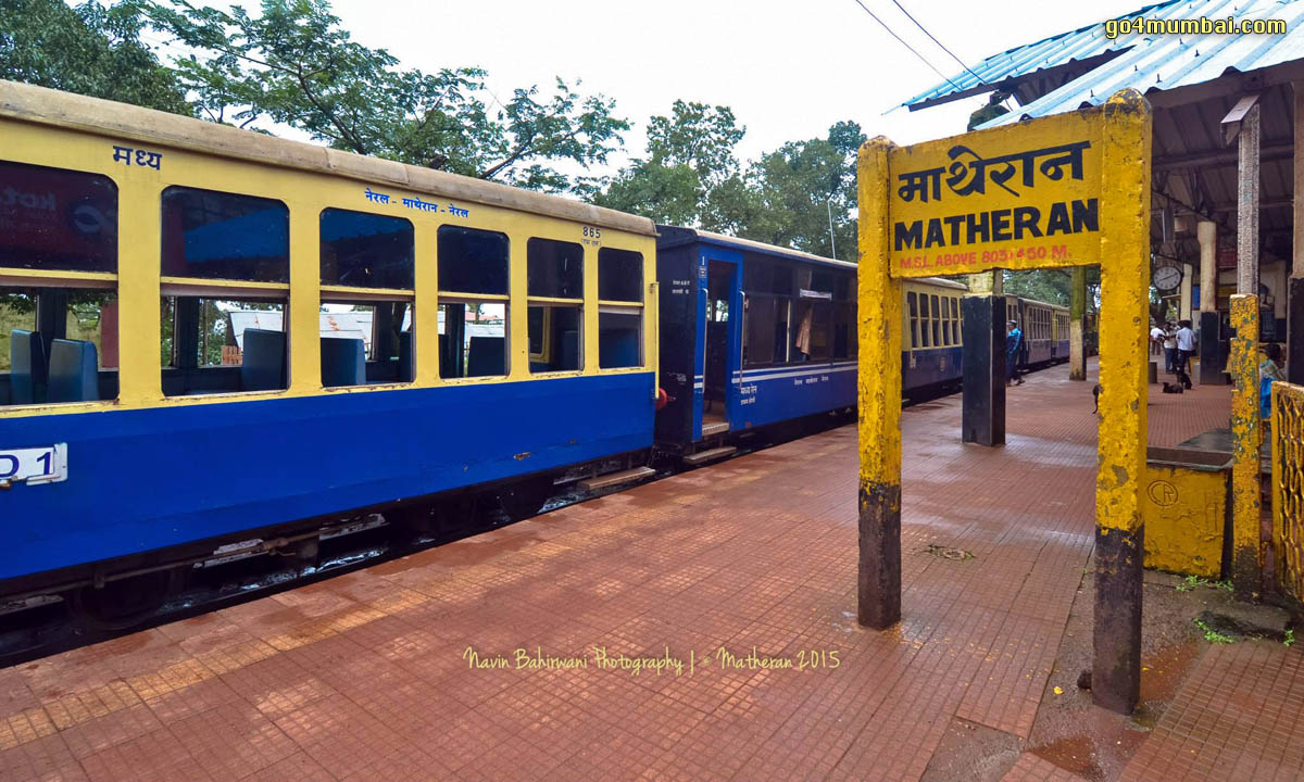 Matheran Railway Station Platform
