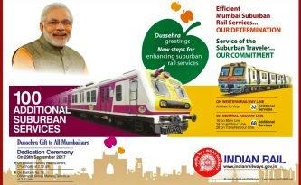 New Mumbai Railway Local Train Timetable 2017